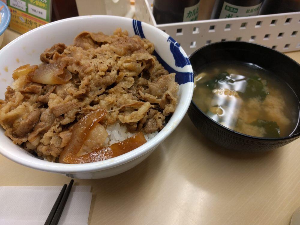 Matsuya Kandasudacho