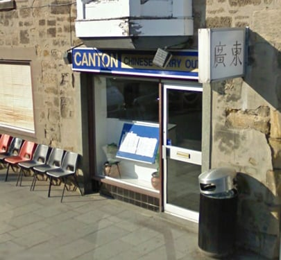 Canton Chinese Carry Out: 58 High Street, Bonnyrigg, MLN