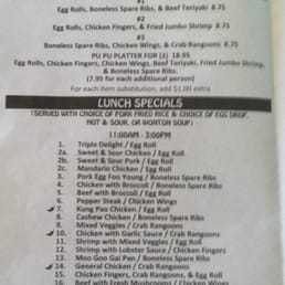 Photos For Lucky Garden Chinese Seafood Restaurant Menu Yelp