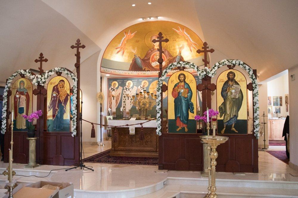 St. Anthony Antiochian Orthodox Church