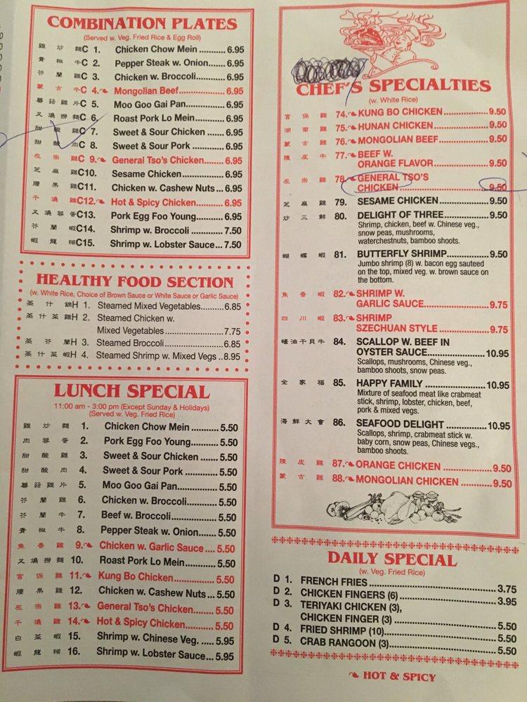 Hong Kong Restaurant In Churubusco: 8475 E US Hwy 33, Churubusco, IN