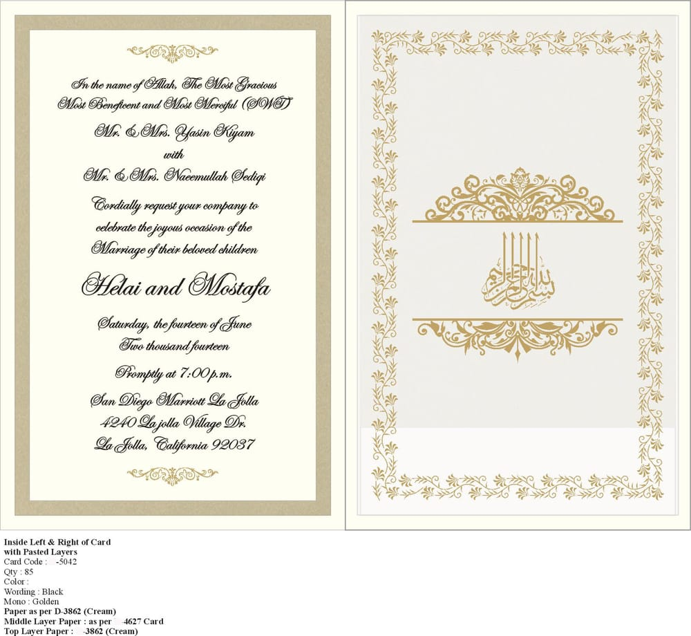 Persian Wedding Invitations