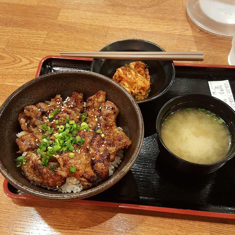 Maruha-sakaba Okachimachi