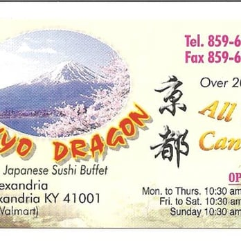 Tokyo dragon 40 photos 21 reviews chinese 6831 for Aoi japanese cuisine newport ky