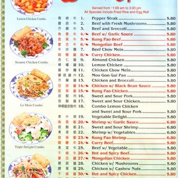 Beijing Express Restaurant 21 Photos Amp 15 Reviews