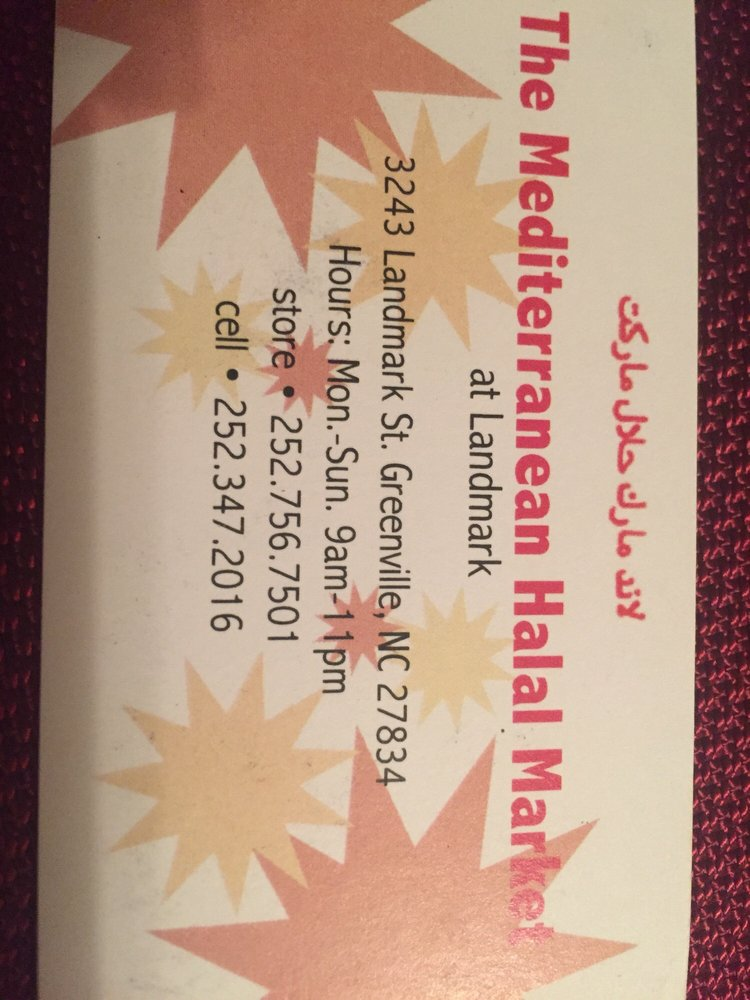 Mediterranean Halal Market: 3243 Landmark St, Greenville, NC