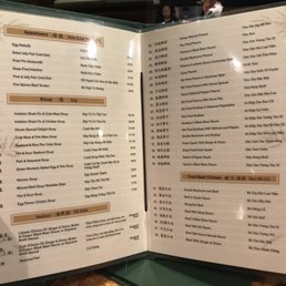 photo of jade garden seattle wa united states menu - Jade Garden Seattle