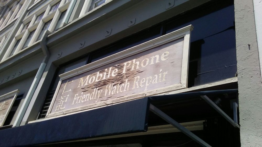 Friendly Watch Repair: 328 10th St, Oakland, CA