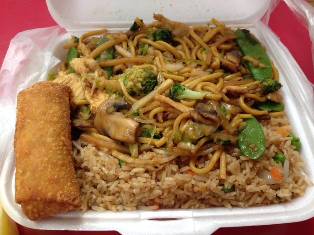 Macon (GA) United States  city photos gallery : ... , Macon, GA, United States Restaurant Reviews Phone Number Yelp