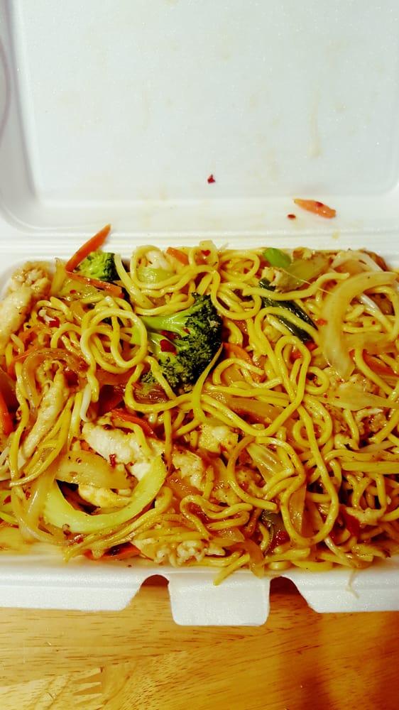 May's of China: 7733 Reading Rd, Cincinnati, OH