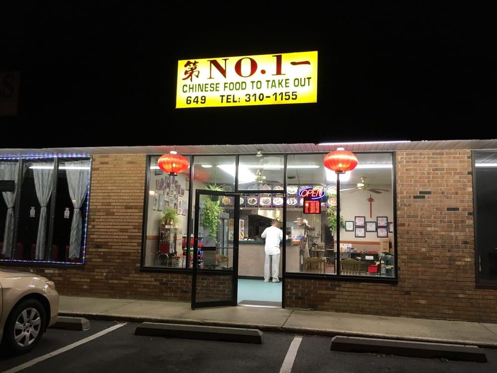 No 1 Chinese Food: 649 Clements Bridge Rd, Barrington, NJ