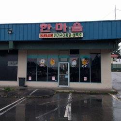 Hanmaum Restaurant 39 Photos 25 Reviews Korean