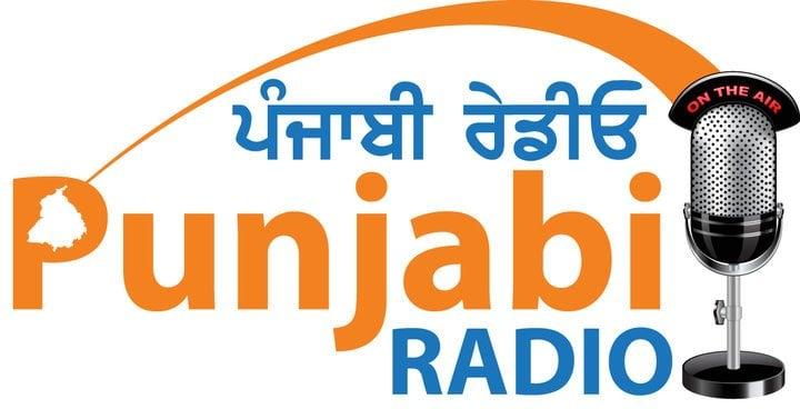 Punjabi Radio USA: 3750 Mckee Rd, San Jose, CA