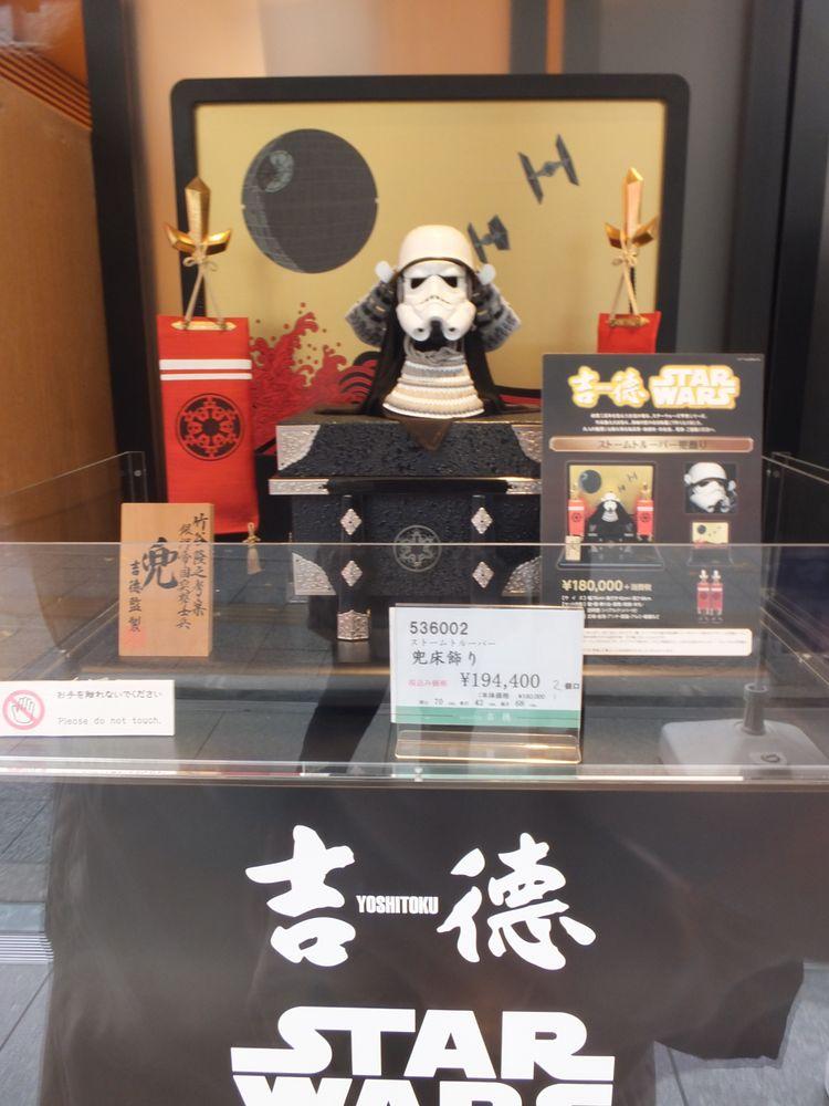 Yoshitokutaikou