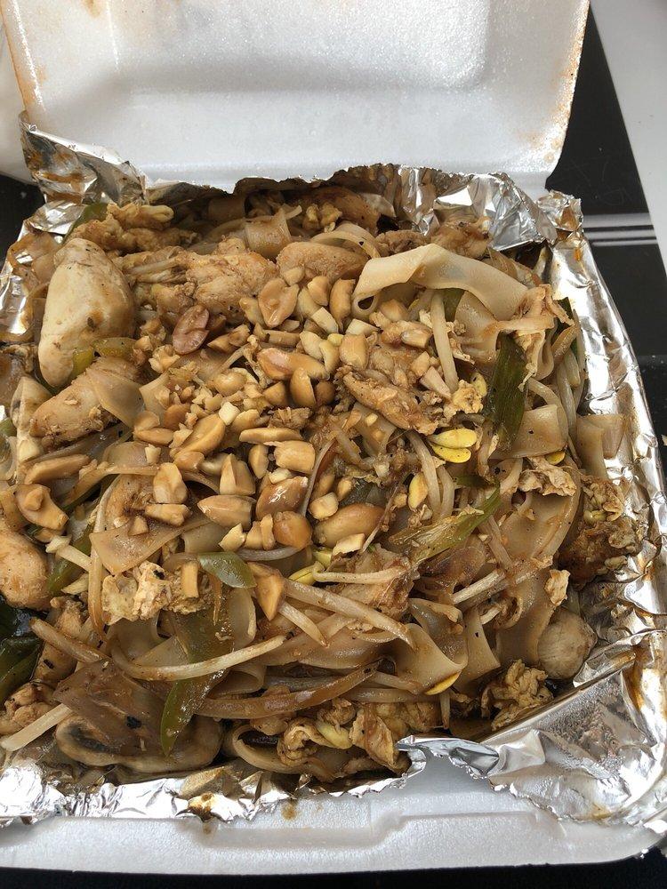 Food from Teriyaki Plus