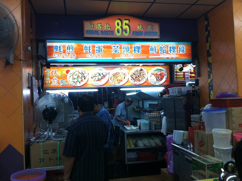 Bedok North 85 Carrot Cake and Fried Oyster Singapore