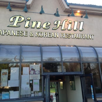 Photo Of Pine Hill Restaurant Paramus Nj United States Front Door