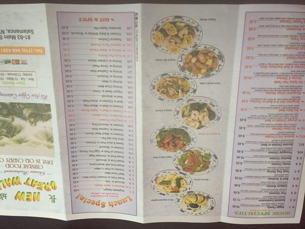 New Great Wall Restaurant Salamanca