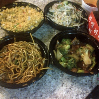 Family wok chinese 21 simcoe street n oshawa on for Asian cuisine oshawa