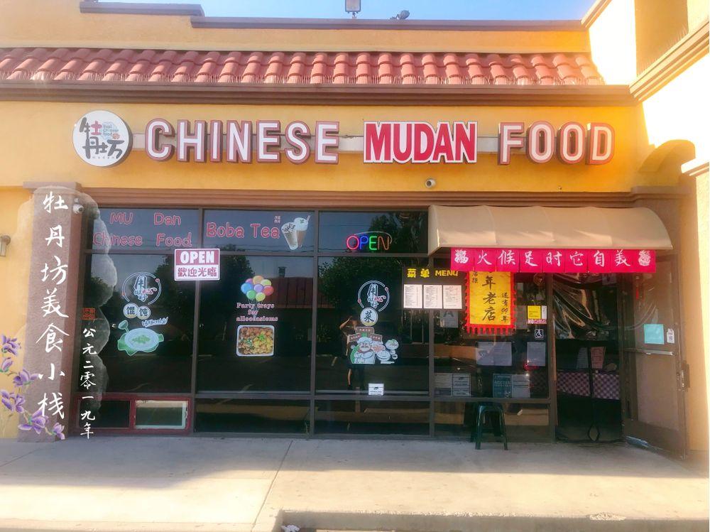 Mu Dan Chinese Food: 4303 Maine Ave, Baldwin Park, CA