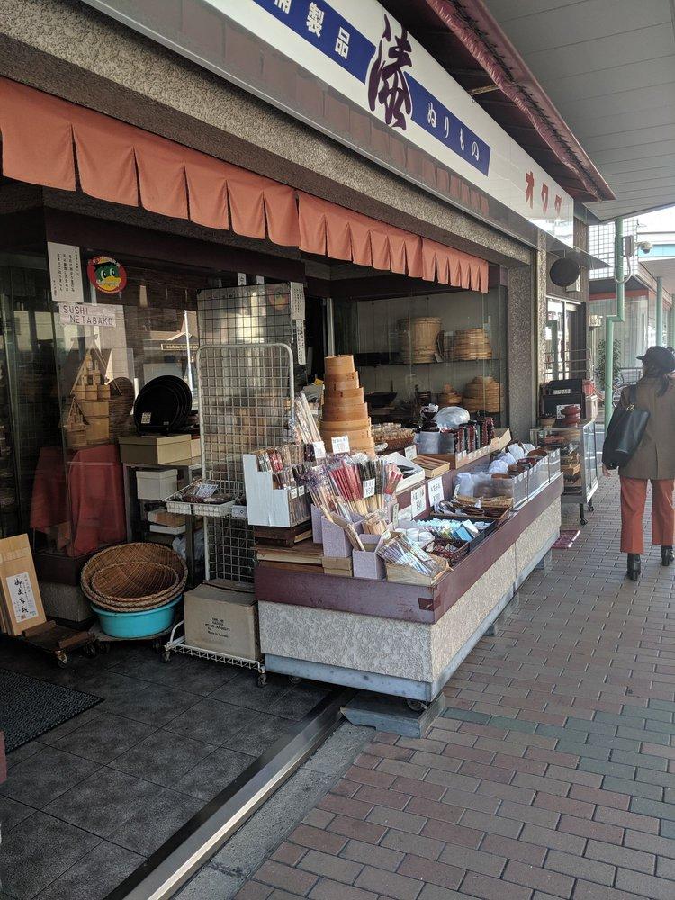 Okuda Shōten