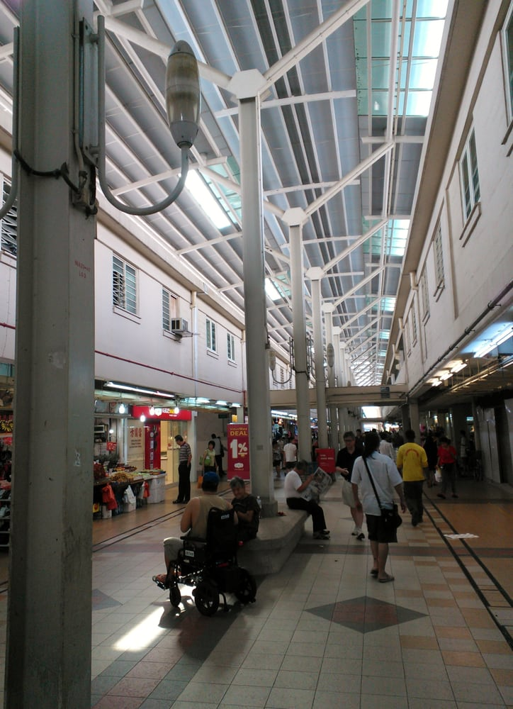 Bendemeer Shopping Mall