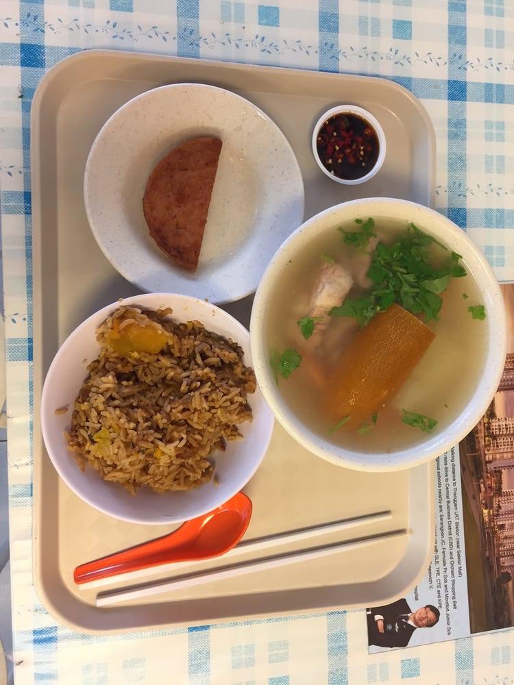 Yi Jia Chun Soup Singapore