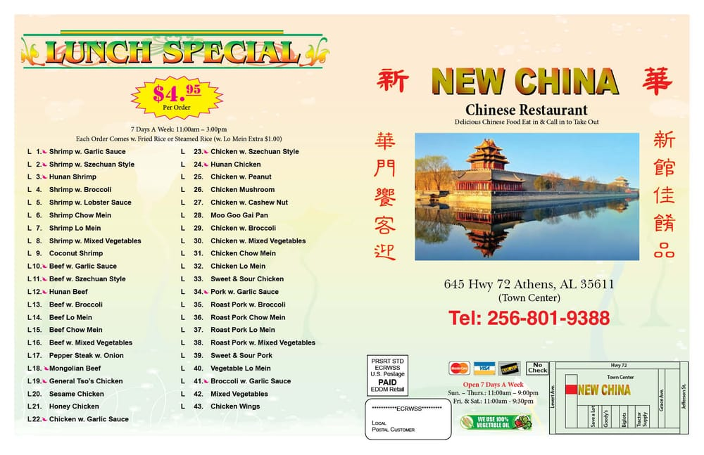 New China: 645 Hwy 72 W, Athens, AL