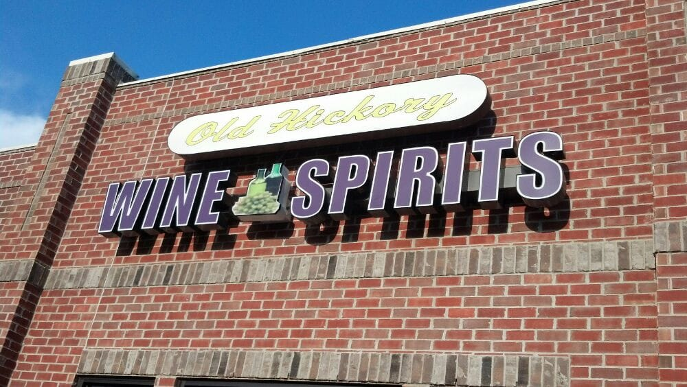 Old Hickory Wine and Spirits: 3838 Old Hickory Blvd, Old Hickory, TN