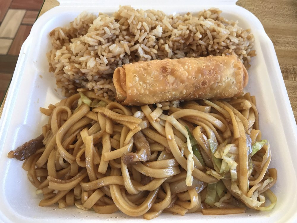 China Express: 1013 E National Ave, Brazil, IN