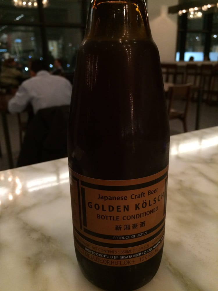 a4f24d37bc15 Japanese Goldn Kolsch Craft beer - the most expensive food court ...