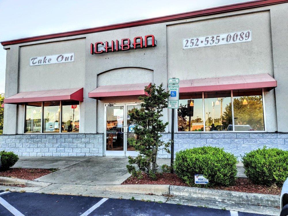 Ichiban Japanese Steak House: 87 Premier Blvd, Roanoke Rapids, NC