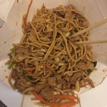 Lian S Kitchen Garfield Nj Menu