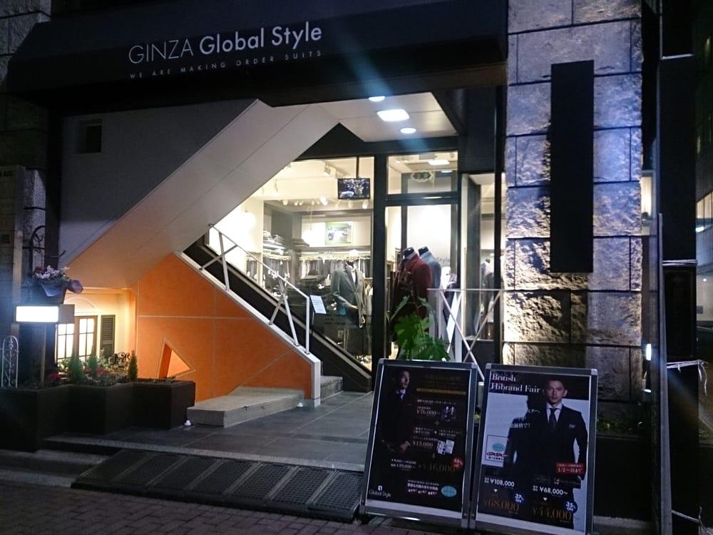 グローバルスタイル銀座外堀通り店