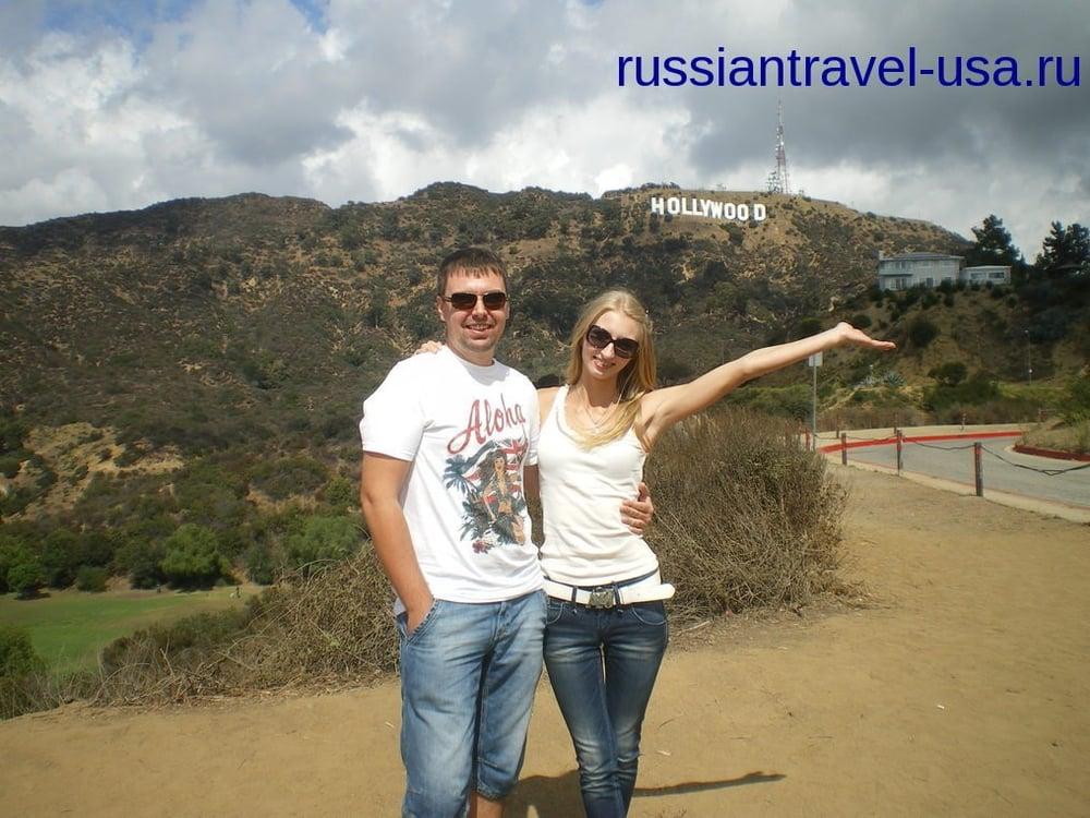 Russian Universe USA: 600 Spring Rd, Moorpark, CA