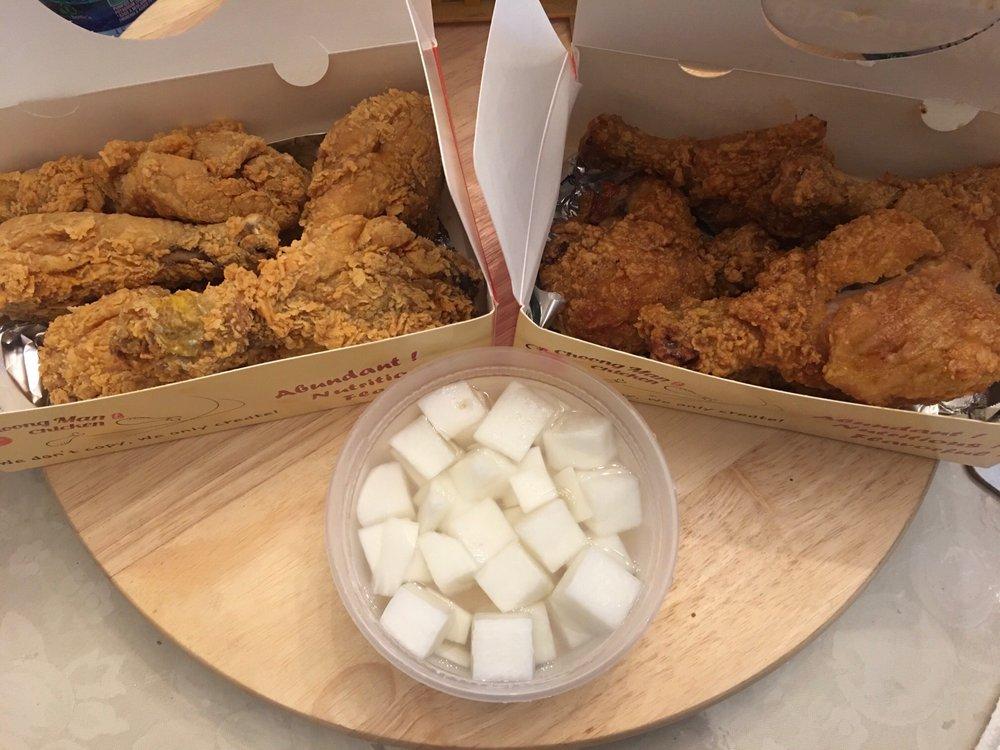 CM Chicken: 765 Rockville Pike, Rockville, MD
