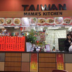Mama\'s Kitchen - 60 Photos & 35 Reviews - Taiwanese - 10820 ...