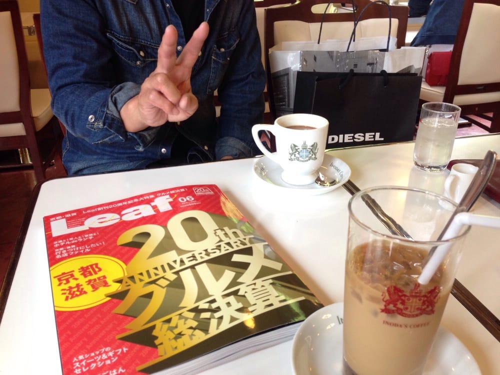 Inoda Coffee Kiyomizu