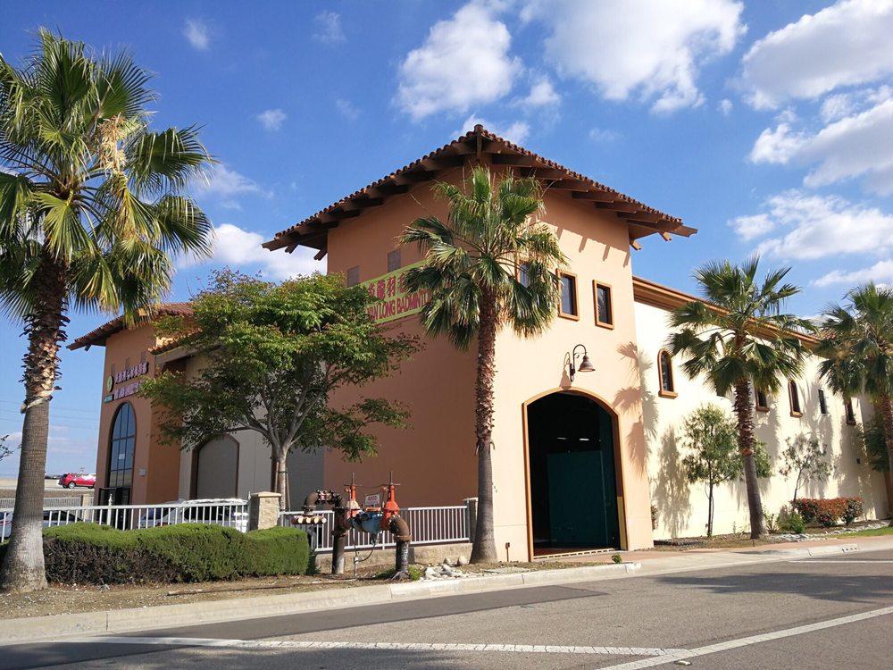 Yan Long Badminton Club: 4800 Rivergrade Rd, Irwindale, CA
