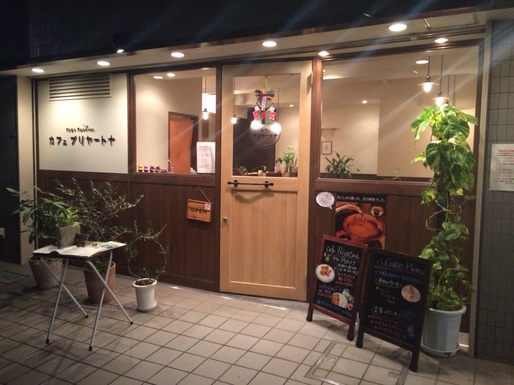 Cafe Puriyatona