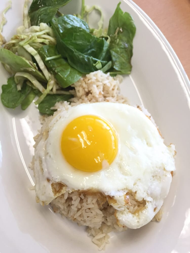 Rice with egg and a delicious salad yelp for Asian american cuisine