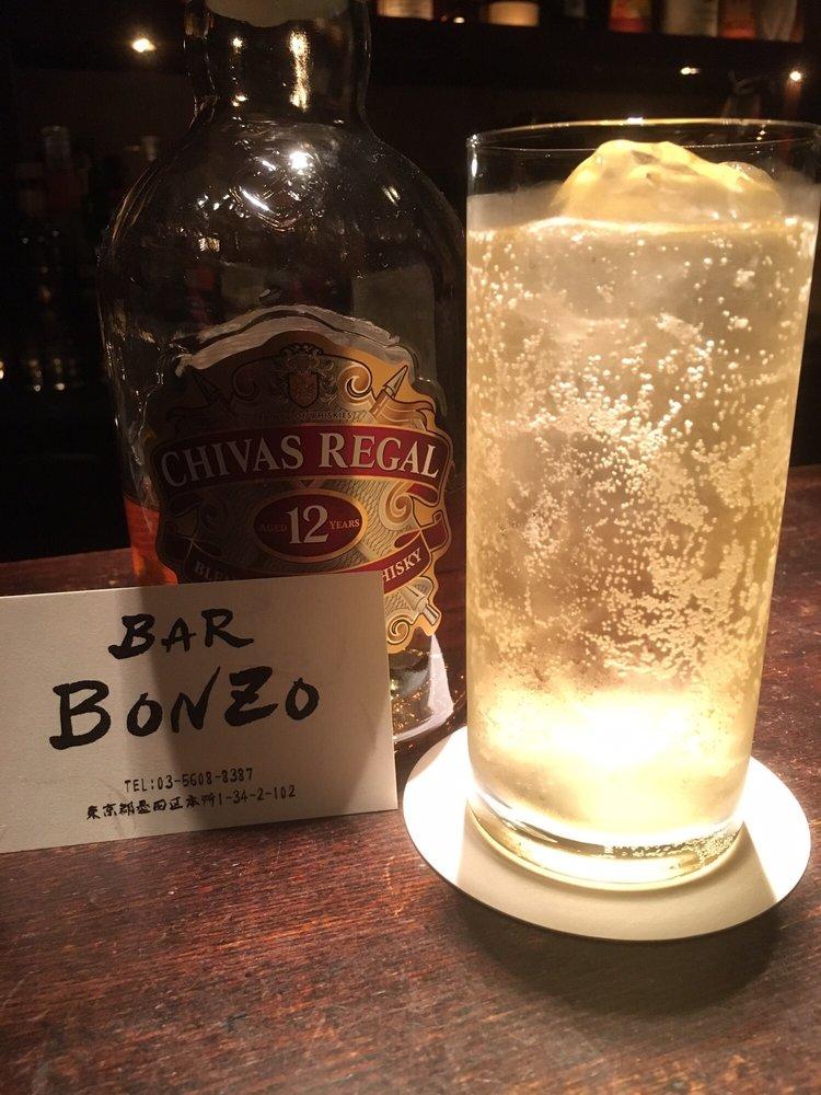 Bar Bonzo