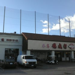 Dim Sum Restaurants In Rowland Heights Ca