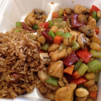 Photo Of Evergreen Chinese Restaurant South Portland Me United States Lunch Portion