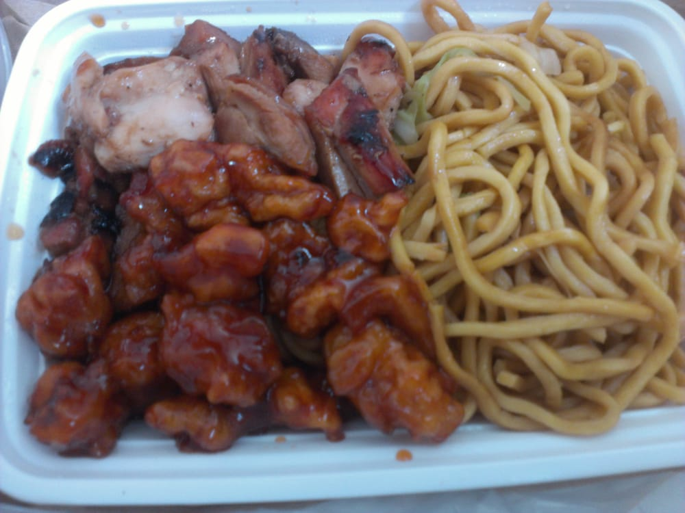 Bourbon Chicken Chinese Food Near Me