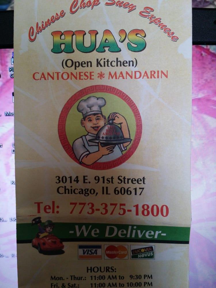 Hua S Open Kitchen Chicago Il