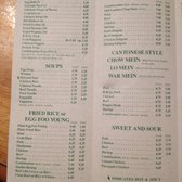 Wings Chinese Food Alsip Il Menu