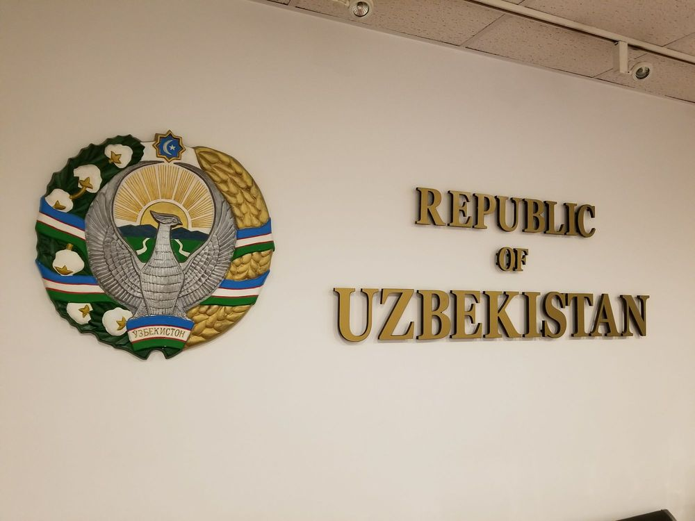 Consulate of the Republic of Uzbekistan: 801 Second Ave, New York, NY