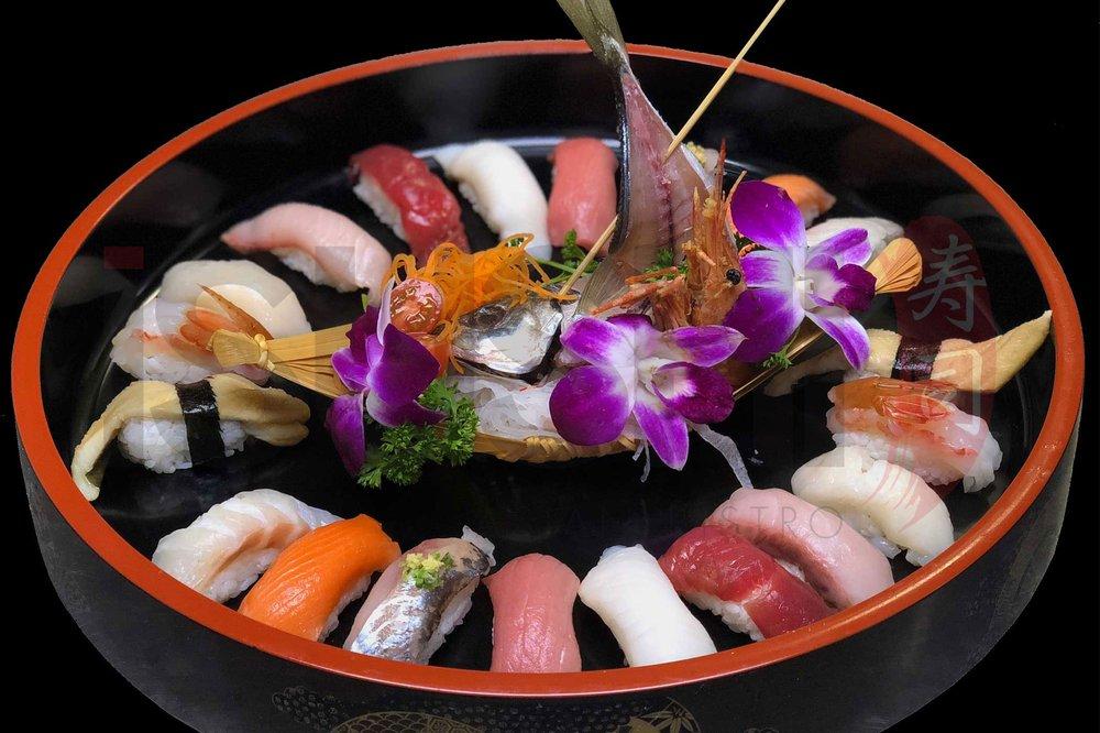Sushi Asian Bistro: 1451 Ashford Ave, San Juan, PR