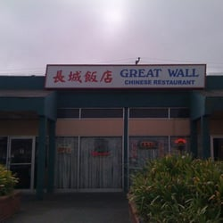 Photo Of Great Wall Chinese Restaurant Daly City Ca United States